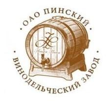 ОАО «Пинский винодельческий завод»